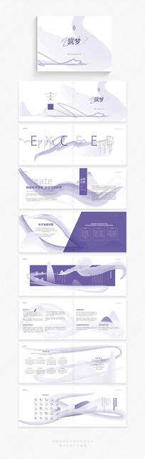 紫色矢量水墨中国风品牌画册