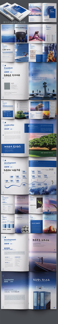 大气企业宣传画册设计