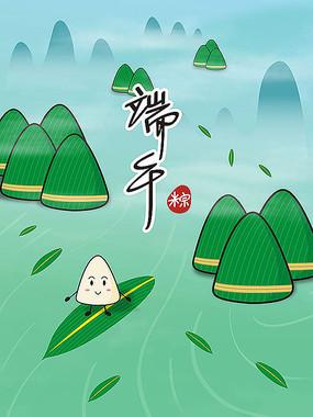 端午节卡通粽子原创插画海报