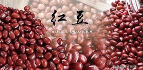 高端大气企业红色红豆宣传海报