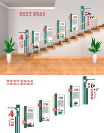 古典廉政楼梯文化墙设计