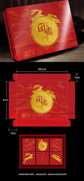 红色经典简约中秋节月饼礼品包装