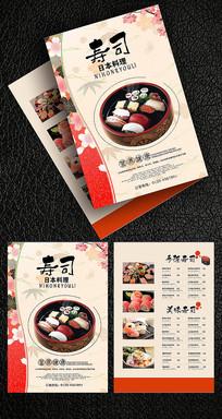日本寿司餐饮宣传单