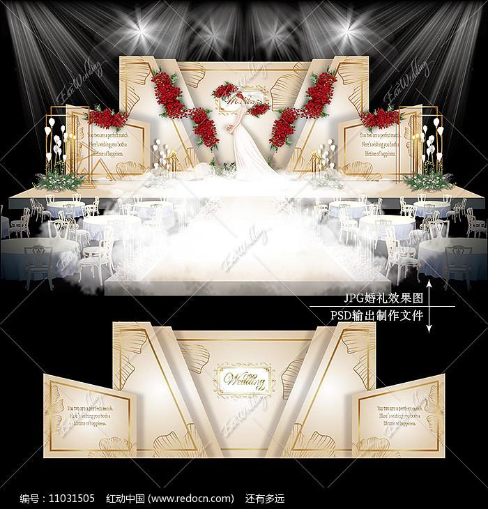 香槟色婚礼效果图设计高端大气婚庆舞台背景图片