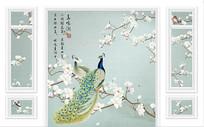 新中式现代孔雀玉兰花开富贵鸟鸣涧护墙板图