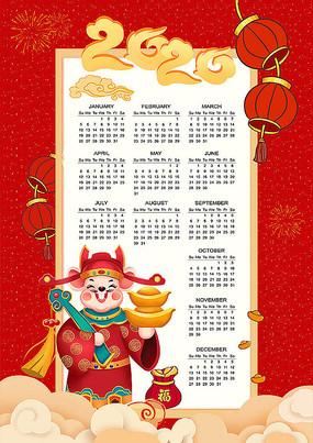 原创红色喜庆财神到鼠年新年日历