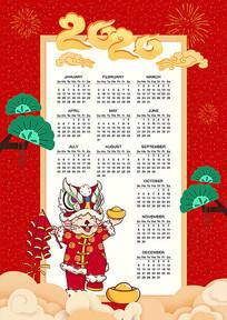 原创红色喜庆鼠年新年快乐日历