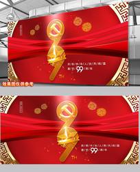 原创七一建党节99周年庆宣传海报