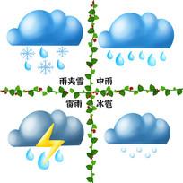 原创天气雨夹雪雷雨中雨冰雹图标
