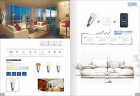 LED照明灯具产品画册内页设计模版