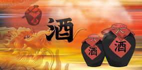 高端大气企业红色酒宣传海报