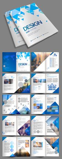 蓝色科技企业画册宣传册