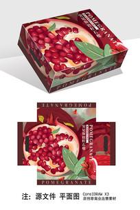 石榴包装礼盒