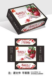 水果石榴包装礼盒包装