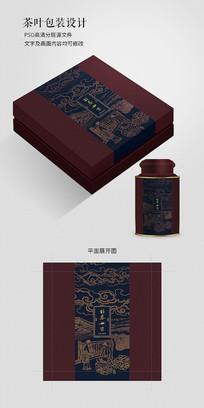 线描人物茶叶礼盒包装设计