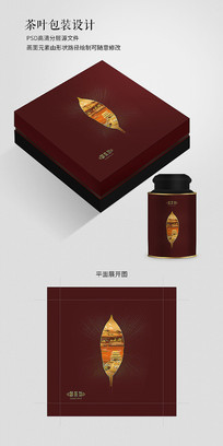 中国风大气茶叶包装盒设计