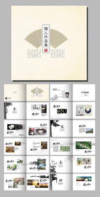 中国风个人作品集画册