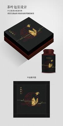 中国风精美茶叶包装设计