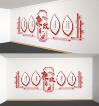 中国风廉政文化建设长廊文化墙
