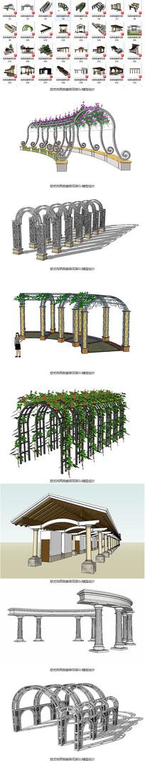 45套欧式构筑物廊架花架SU模型设计