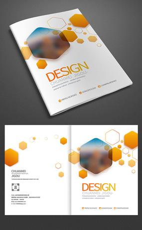 橙色创意画册封面