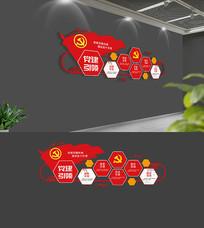 党建引领五个引领党建文化墙设计