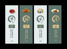 大气餐饮美食文化挂画