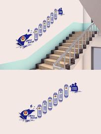 大气警营楼梯走廊文化墙