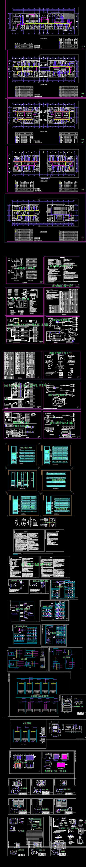 工程系统图常用弱电CAD