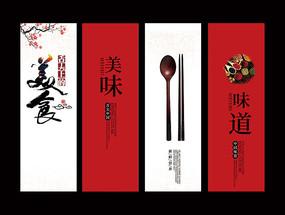 红色大气美食餐饮文化挂画