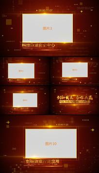 金色科技互联网图文照片展示AE模板