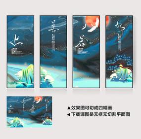 上善若水中国风装饰画挂图