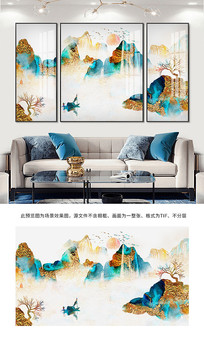 山水风景水墨画装饰画