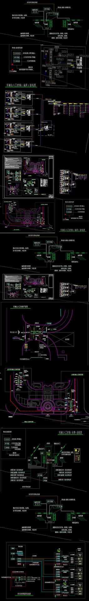 停车场管理CAD图纸