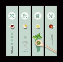 小清新餐饮美食文化挂画