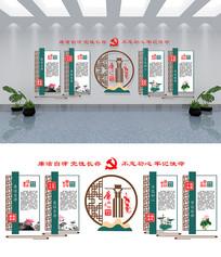 新中式廉政党建文化墙设计