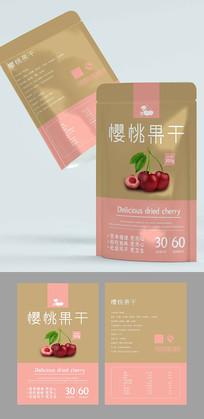 樱桃果干包装