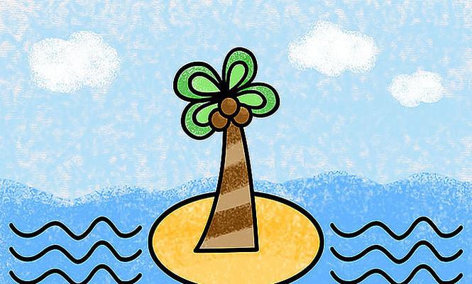 原创儿童蜡笔简笔画海岛椰子树