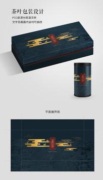 中国风古典茶叶包装礼盒