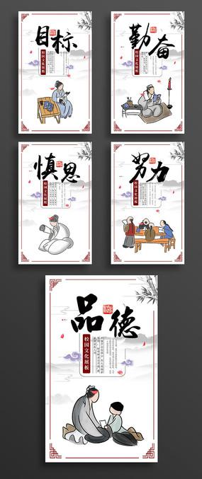 中国风国学文化展板挂画