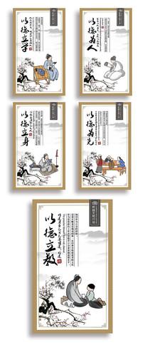 中式国学文化展板挂画