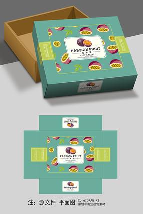 百香果水果包装