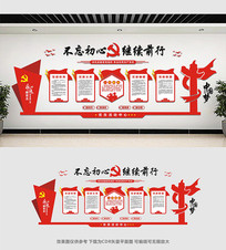 党建文化墙设计模板