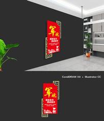 军魂红色部队文化墙设计