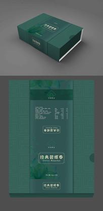 绿色茶叶包装