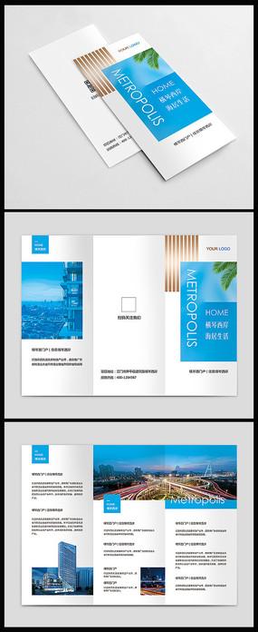 商业地产招商宣传三折页设计