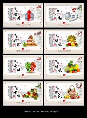 食堂文化宣传标语展板