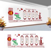 食堂宣传文化墙设计