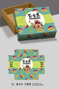 水果百香果礼盒