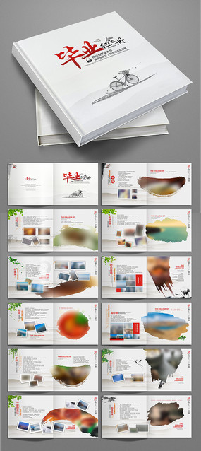 同學錄畢業紀念冊設計